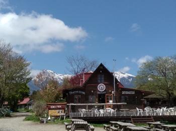 190519滝沢牧場.png